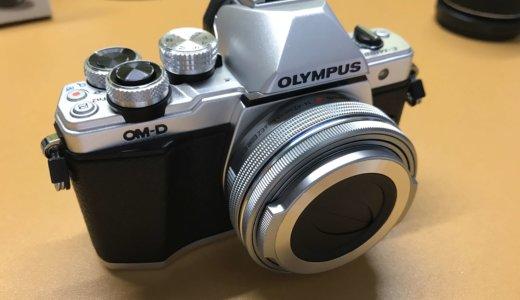 OLYMPUS OM-D E-M10 MarkIIを買った理由と買ってみて気付いた4つの魅力