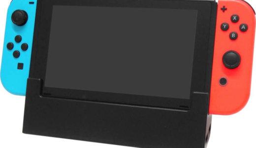LANポート搭載・放熱対応の小型ドックがサイバーガジェットから発売に
