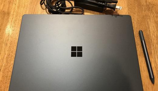 【レビュー】コスパ最強Surface Laptop|購入して気がついた魅力と欠点