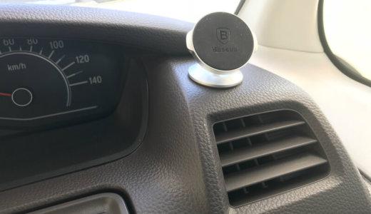 スマホ車載ホルダーは磁石タイプが便利!N-BOXでのBaseus 車載ホルダーの使用感をレビュー