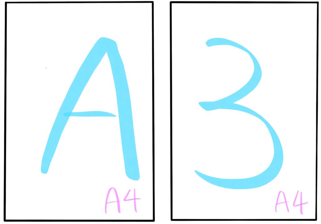 pdf 2枚に分割 印刷