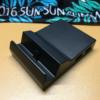 【レビュー編】ニンテンドースイッチのドックを小型化する「MYRIANN Nintendo Switch